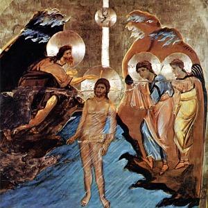 Jesus Baptized by John the Baptistin the River Jordan