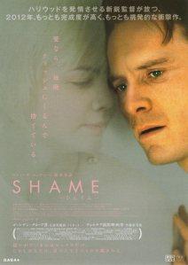 Shame_Poster_05